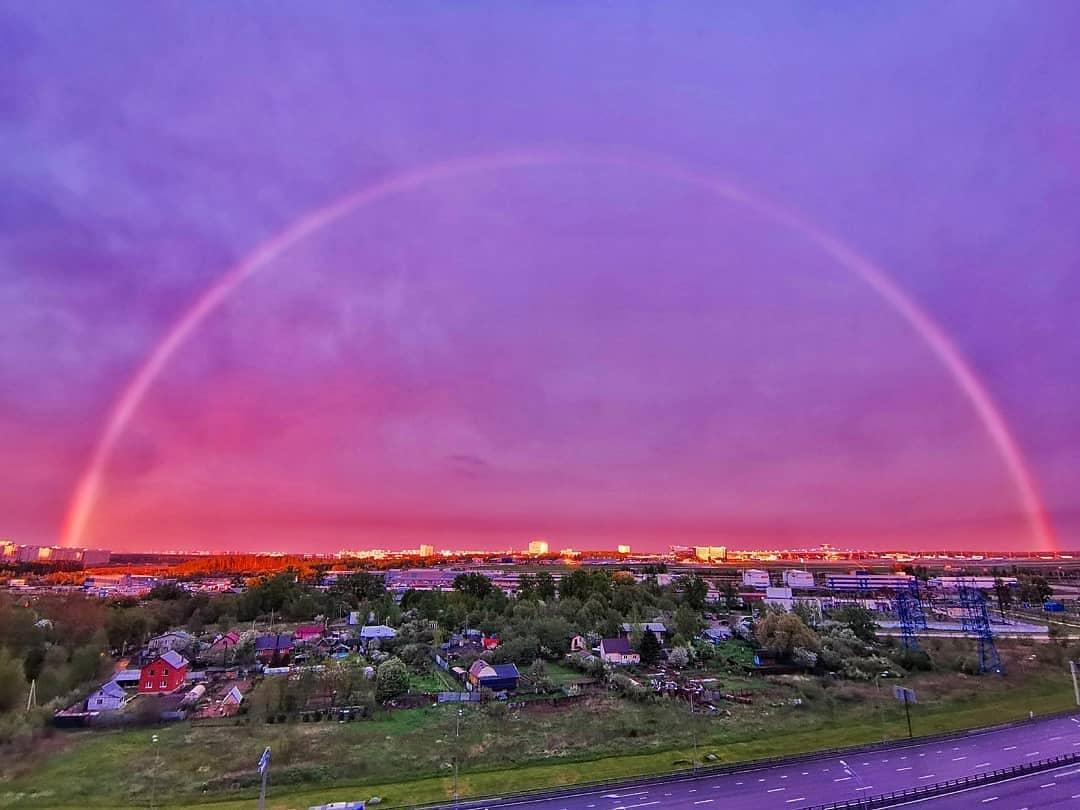 Vnukovskoye, Moskva